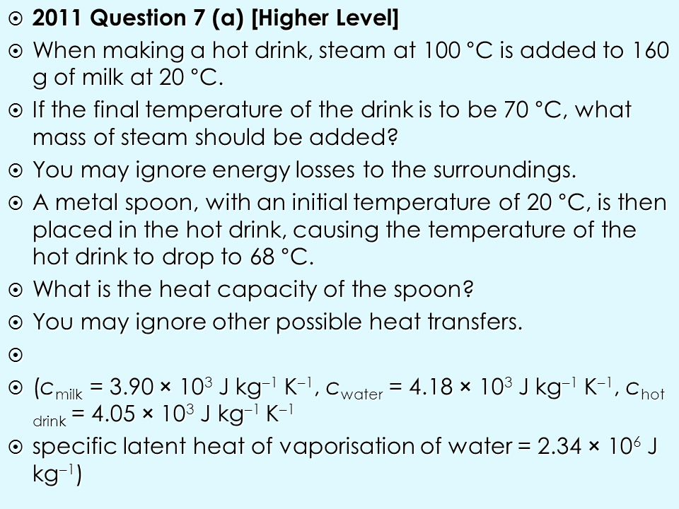 2011 Question 7 (a) [Higher Level]
